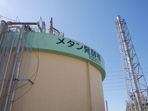 稼働実績40年以上のメタン発酵槽(1,000kL)