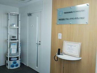 Brookman Technology, Inc.