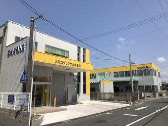 Sawane Spring Co.,Ltd.