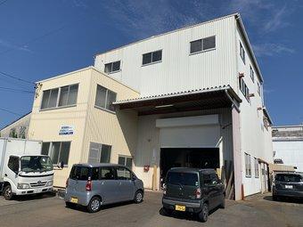 Seiko Engineering Co., Ltd.