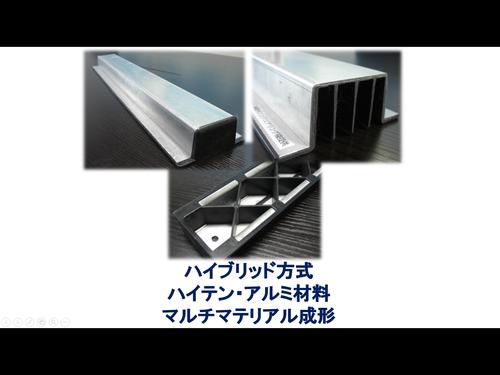 開発案件製品写真2