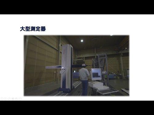 高精度大型測定器~簡易測定器まで多数取り揃えています。