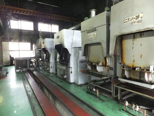 小楠熱処理工業