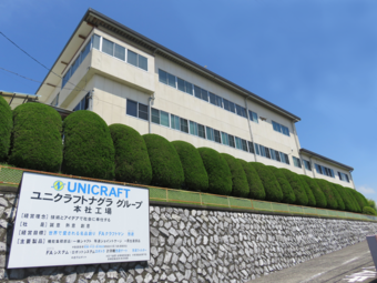 UNICRAFT NAGURA CORPORATION