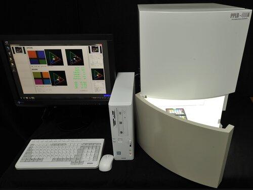 卓上型2次元色彩計 PPLB-400