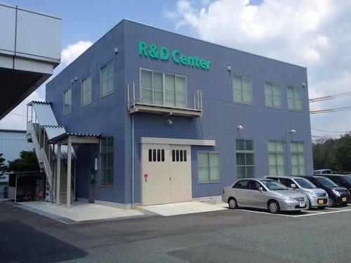 開発・評価機能を有する<br>R&Dセンター