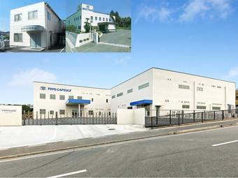 TOYO CAPSULE Co., Ltd.