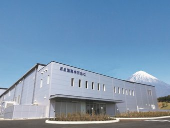 Sunsho Pharmaceutical Co., Ltd.
