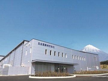 本社/工場写真