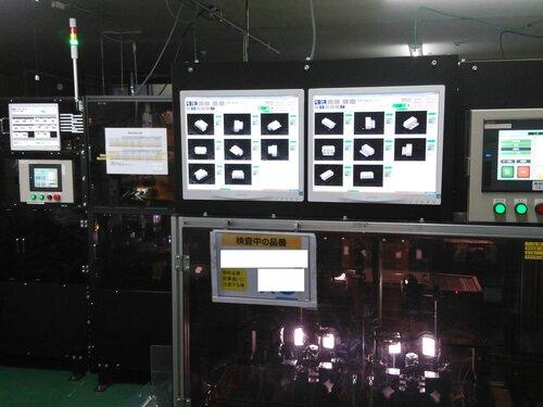 高性能カメラによる自動検査システム