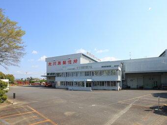 OKAWARA MFG. CO., LTD.