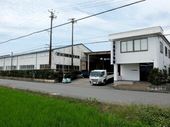 IWATA SAW MFG CO., LTD